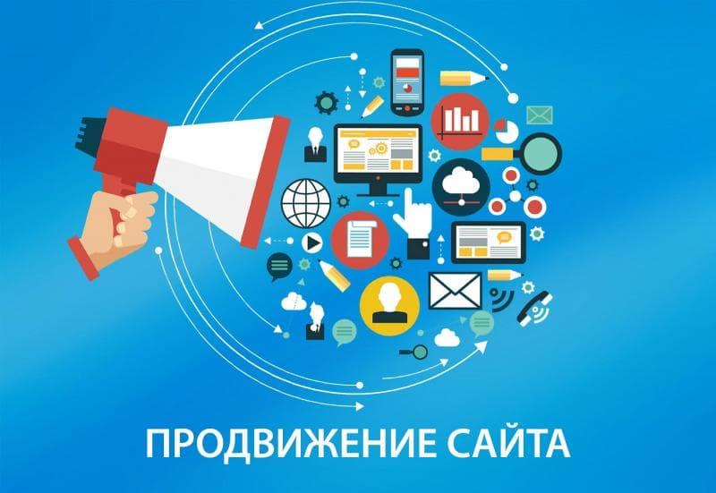Сервисы для раскрутки и продвижения сайтов, сообществ в социальных сетях необходимы для каждого веб-мастера